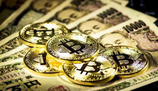 パチンコ店と仮想通貨