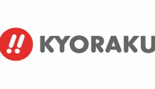 京楽産業.株式会社第57期決算は黒字です。