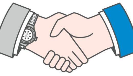 株式会社ユニバーサルエンターテインメントと株式会社カプコン業務提携を発表