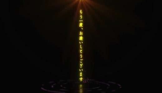 PV・試打動画(12/16導入開始機種)