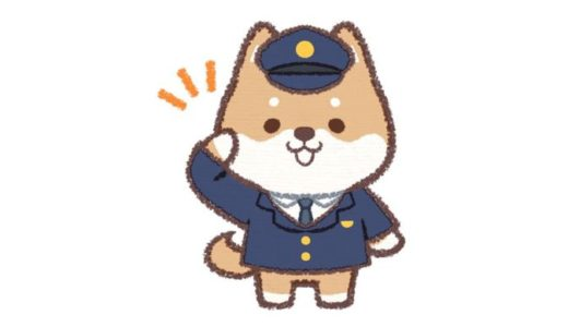 警察庁小堀保安課長が講話