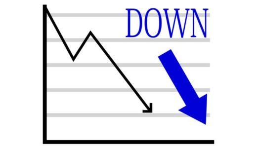 9月度のパチンコホール売上は前年同月比8割です。