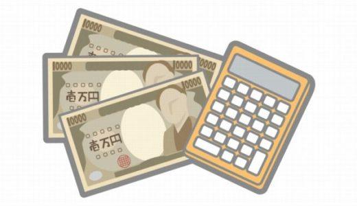 サミーの特別利益は152億円です。