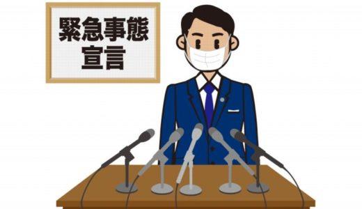 東京都の「緊急事態措置」、パチンコ店にも時短要請報道!?